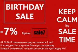 День рождения Electro-Tobacco.com