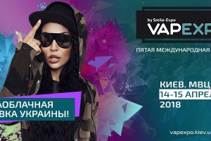 VAPEXPO Kiev 2018