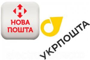 Повышение тарифов Новой Почты и Укрпочты