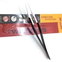 Керамический пинцет Tweezers для прожигания спиралей