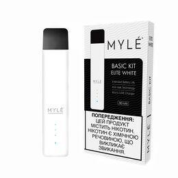 Электронная сигарета Myle, 240 mAh, Белый