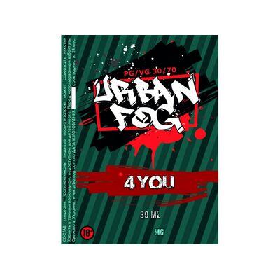 4 You, 1.5 мг (Ультралегкая). Urban Fog. 30 мл.